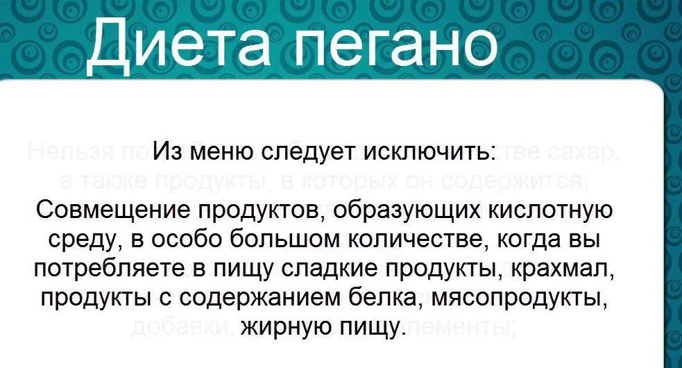 Псориаз В Харькове