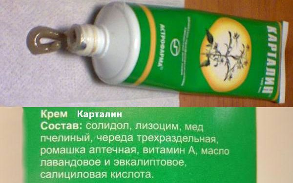 Лампа 311 Псориаз