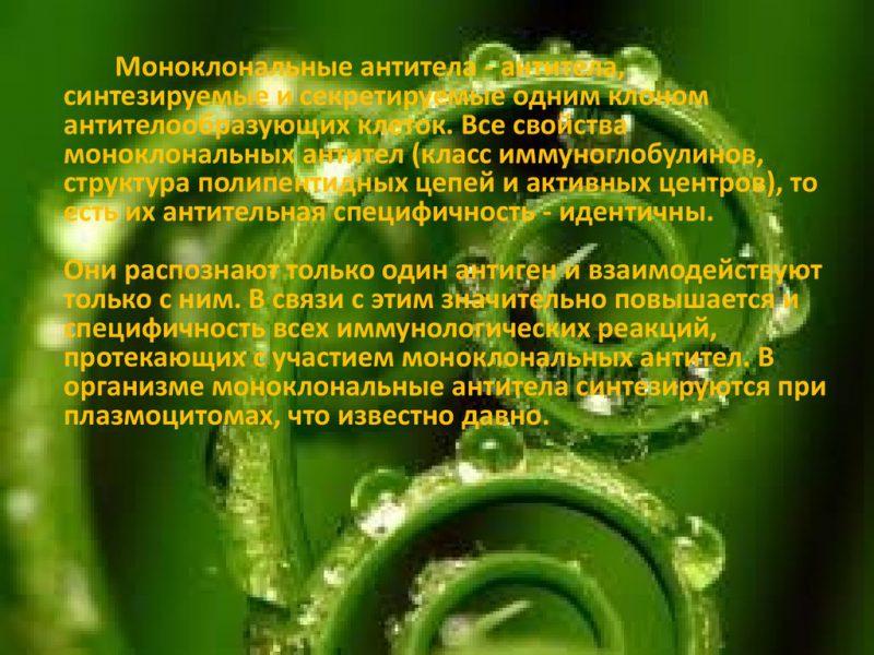 Лечение Псориаза Майонезом