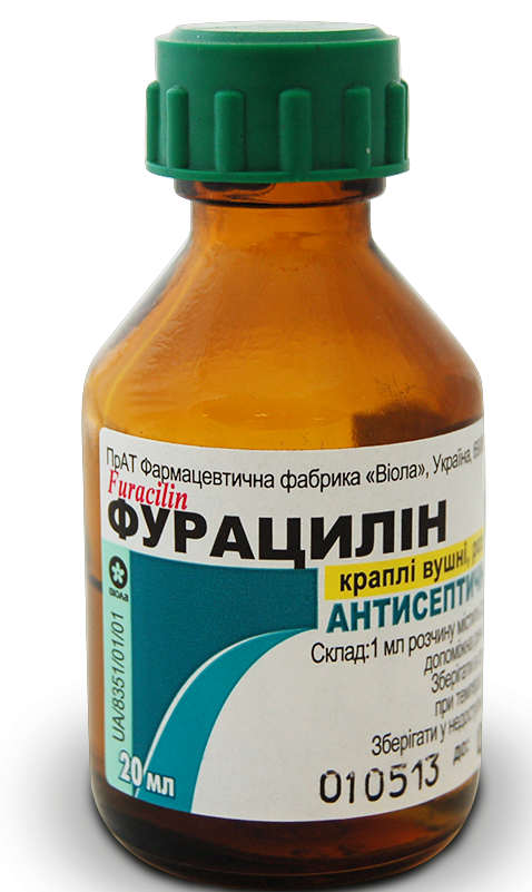 Фурацилин от лишая