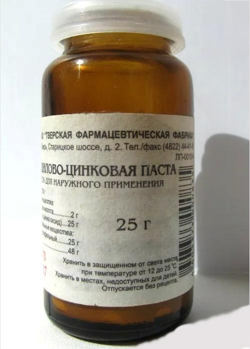 цинк, салициловая кислота
