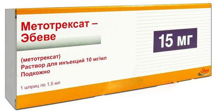 Метотрексат уколы