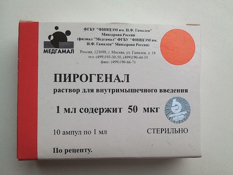 Уколы для лечения псориаза описание эффективных средств цены и отзывы