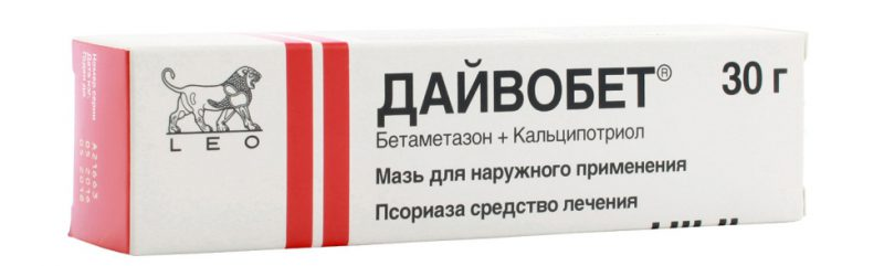 Дайвобет