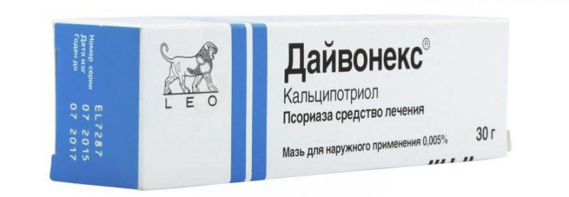 Используется ли преднизолон при псориазе