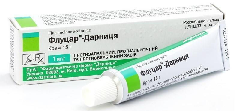 Флуоцинолон