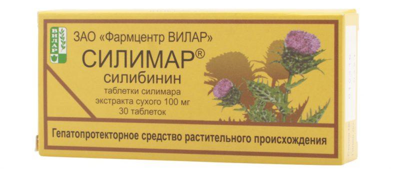 Какие витамины нужно пить при псориазе
