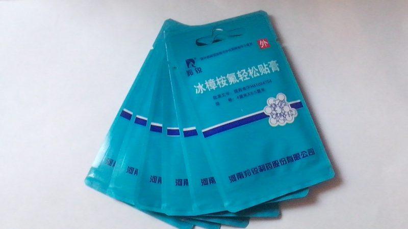 Китайский лосьон от псориаза Чистое Тело