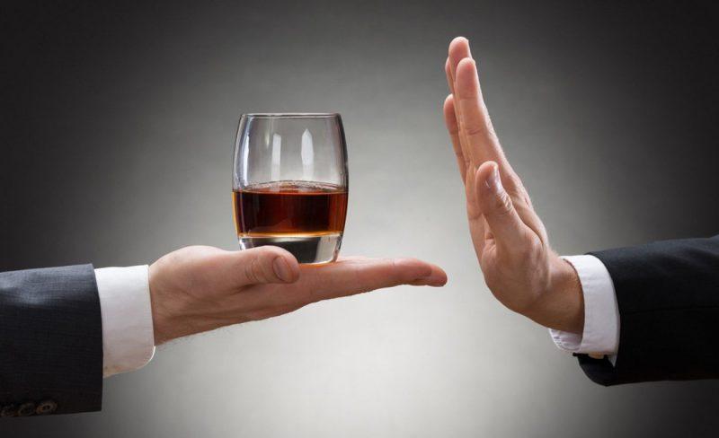 противопоказание алкоголя
