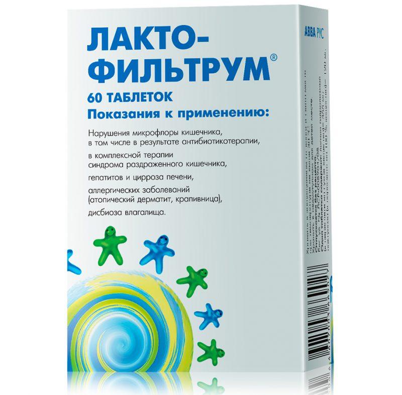 Как принимать лактофильтрум при псориазе