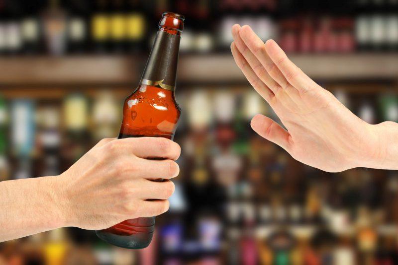 протвопоказания - алкоголь