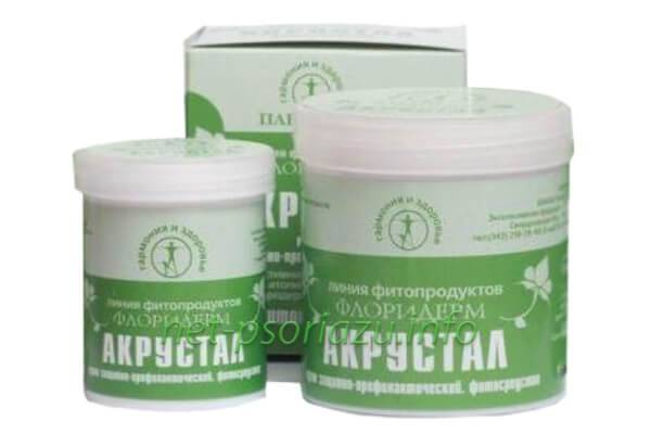 Акрустал на основе солидола от псориаза