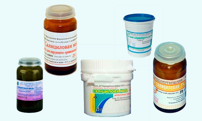 салициновая мазь типы