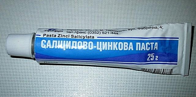 Салицилово-цинковая паста