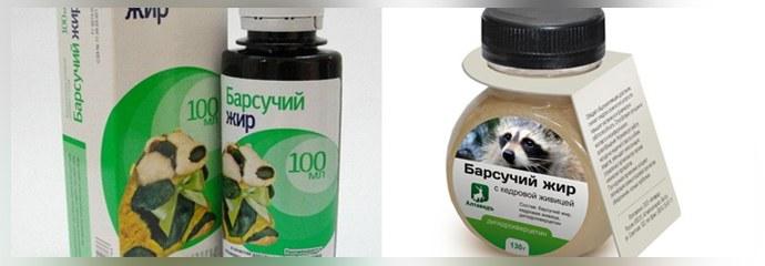 барсучий жир лечебные свойства и противопоказания при псориазе