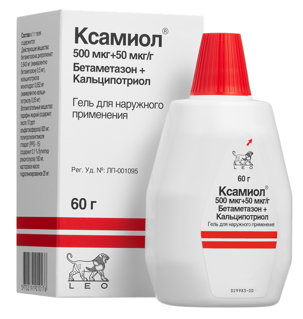 ksamiol-gel
