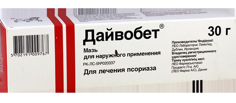 maz-dajvobet