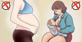 Нельзя при беременности и грудном вскармливании
