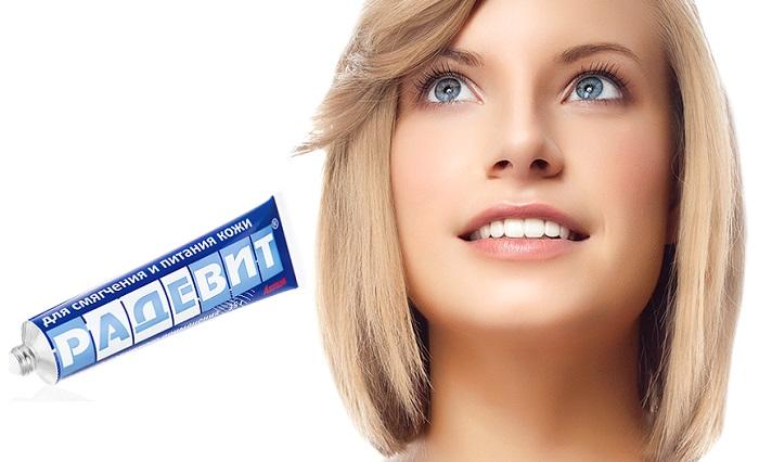 радевит отзывы косметологов