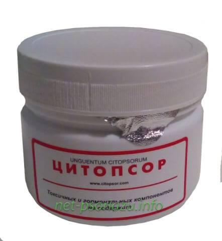 Цитопсор на основе солидола для лечения псориаза