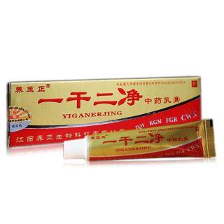 Китайская мазь Yiganerjing