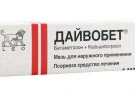 Правила применения Дайвобета при псориазе