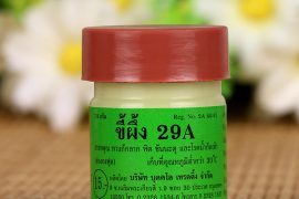 Тайская мазь от псориаза 29а, правила применения, противопоказания