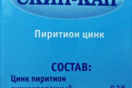 Аналоги крема «Скин-кап»: основные характеристики