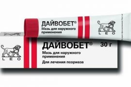 Дайвобет мазь 15 г цена 1260 руб в Москве, купить Дайвобет мазь 15 г инструкция по применению, отзывы в интернет аптеке