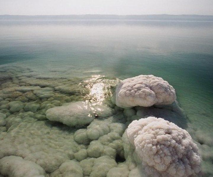 Лечение псориаза на Мертвом море. Санаторно-курортное лечение