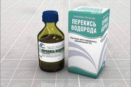 Особенности лечения псориаза перекисью водорода: рекомендации и отзывы