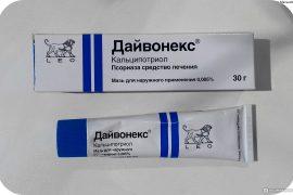 Как применять Дайвонекс при псориазе