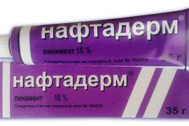 Мазь Нафтадерм для лечения псориаза