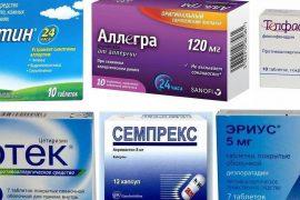 Лечение псориаза медикаментами