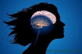 Болезнь тела или души — психосоматика псориаза