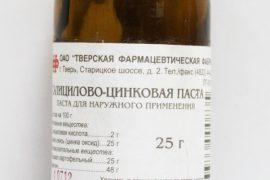 Лечение псориаза цинокап