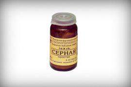 Правила применения серной мази при псориазе, фармакологические свойства и побочные эффекты