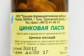 Цинковая паста: фармакологическое действие и область применения