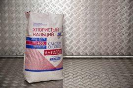 Хлористый кальций: инструкция по применению внутрь, внутривенно, показания, противопоказания препарата