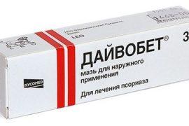 Эффективные кремы и мази с витамином Д при лечении псориаза
