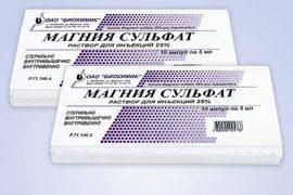 Правила применения магнезии при псориазе, показания, противопоказания и побочные эффекты