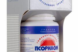 Псорилом при псориазе: отзывы, особенности применения, противопоказания