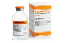 Реамберин при псориазе: инструкция по применению, отзывы