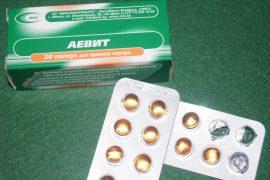 Применение витаминов Аевит при лечении псориаза